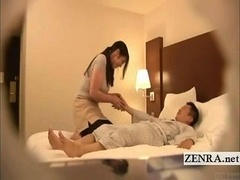 Subtitled Japanese soccer mom masseuse indecent hotel massage